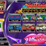 A Check out the Online Casino of individuals' Option